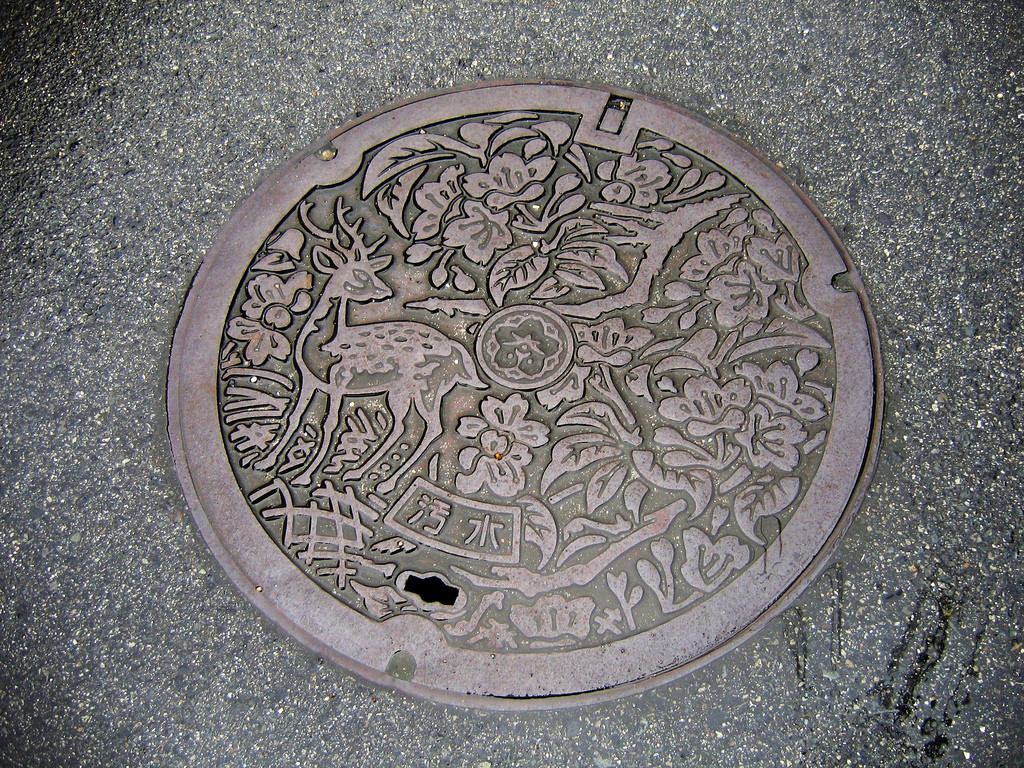 Deer-on-Japanese-Manhole-Cover-No-Color-By-jpellgen