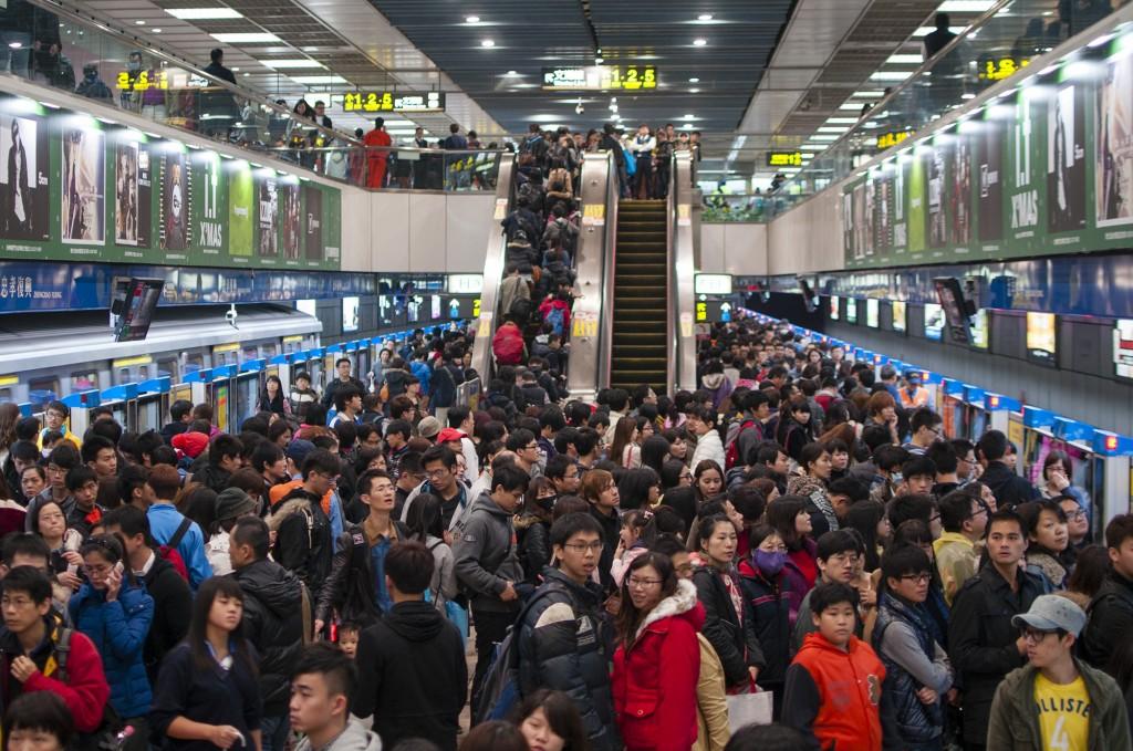Taipei people